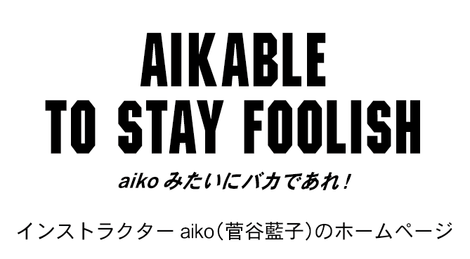 aikable to stay foolish